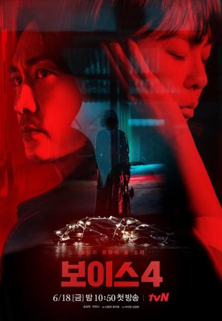 voice-4-k-drama